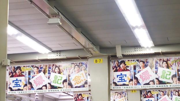 写真: 20170623_梅田駅_0113