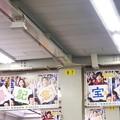Photos: 20170623_梅田駅_0113