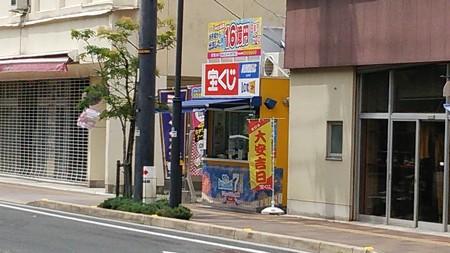 20170809_18きっぷ_1819