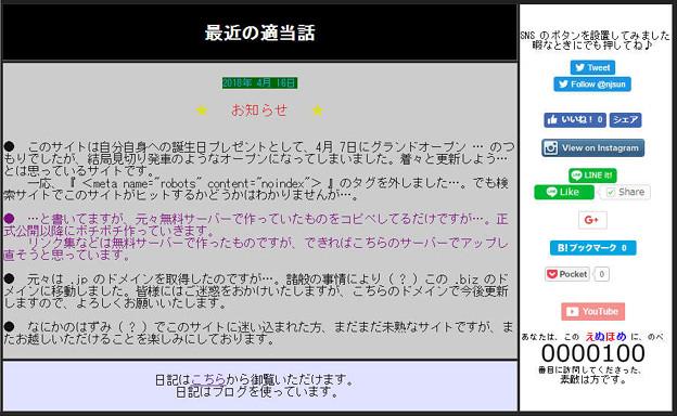 2018-04-24_18h42_25