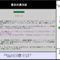写真: 2018-04-24_18h42_25
