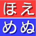 写真: new_藤島士半先生の勝手気ままな侮露愚用ファビコン縦