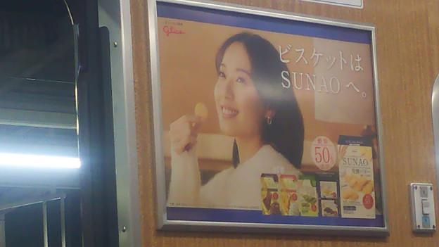20190519_SUNAO_2765