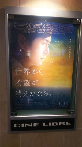 20191028_movie_4099