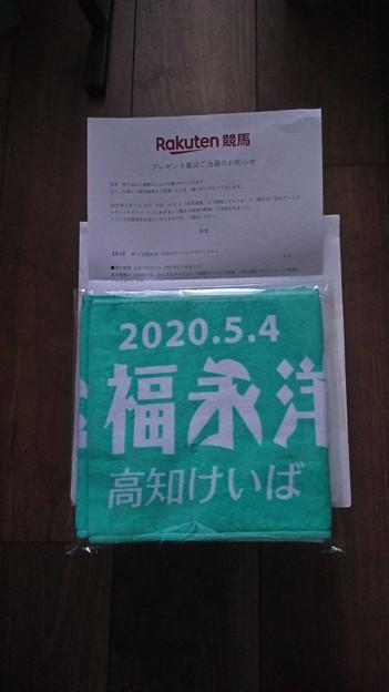20200528_neta_5889