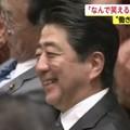 野党もアホだが…自民党は…大日本国憲法復活で日本会議カルト神社本庁のヤリタイ放題かぁ…おっと、マスゴミも