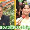 シナリオどうり名子役…茶番劇団でした2