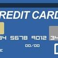 現金に 換金できない 電子マネーで 給与の支払いとか … 消えたら 一発で 残高0になる …消費者が 残高証明ができない電子マネー … まずは 政党補
