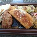 Photos: 海苔弁バーガー … あれば 食べて みたいワン2