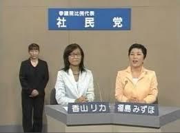 通名 香山リカ…金梨花 本名が 判明 …