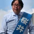 日本第一党 桜井誠さん 時代の流れが来た … 朝鮮人同士の 醜い争いを日本国内に 持ち込む朝鮮人…