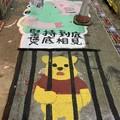 香港デモ隊  …1