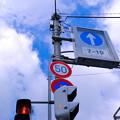 Photos: 信号と空
