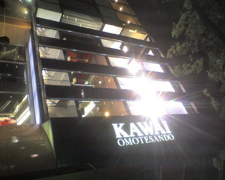 kawai_omotesando