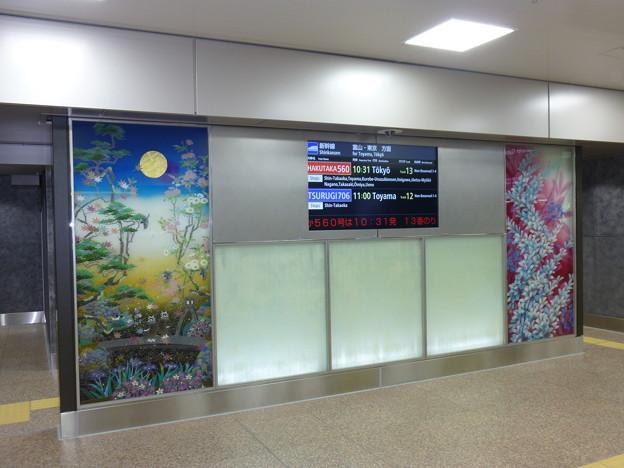 北陸新幹線改札内のトイレ@金沢駅20150322