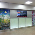 Photos: 北陸新幹線改札内のトイレ@金沢駅20150322