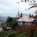 Photos: 異人館と街の遠景@神戸20121123