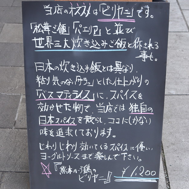 IMG_5608_2