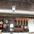 Photos: 鰻屋