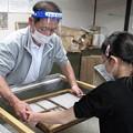 Photos: 紙漉き体験