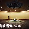 Photos: 白鳥映雪館 内部 ( 小諸高原美術館 )