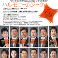 Photos: N響精鋭メンバーによるハルモニー・ムジーク 2018 in 白寿ホール