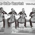 Photos: プラハ・チェロ・カルテット  Prague Cello Quartet