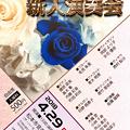 Photos: 第39回 新人演奏会 2018 in 松本市音楽文化ホール