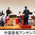 Photos: 天翔楽団 ( 中国音楽アンサンブル・大阪 )