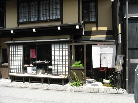 和カフェ ことのは 3