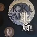 Photos: 小布施にて