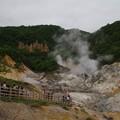 Photos: 登別地獄