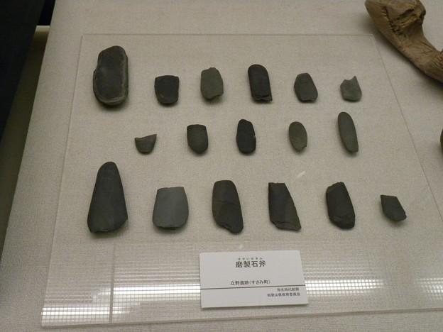Photos: 石斧