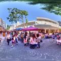 Photos: シズオカ×カンヌウイーク2017 「街角のマルシェ」七間町会場 360度パノラマ写真(1) HDR