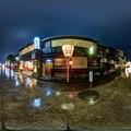 写真: 京都 祇園 花見小路通 360度パノラマ写真