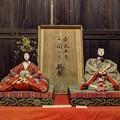Photos: 岡部町 大旅籠柏屋 江戸時代のひな人形(1)