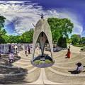 Photos: 「原爆の子の像」 広島平和記念公園 360度パノラマ写真