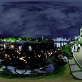 Photos: 2019年8月6日 広島 灯籠流し 360度パノラマ写真(2)