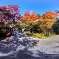 京都 大原 紅葉 360度パノラマ写真(1)