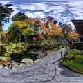 Photos: 京都 大原 三千院 有清園 360度パノラマ写真