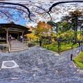 京都 大原 三千院 往生極楽院付近 360度パノラマ写真
