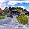 京都 大原 寂光院 360度パノラマ写真(1)