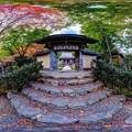 京都 大原 寂光院 360度パノラマ写真(3)