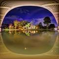 Photos: 奈良国立博物館 新館庭園 360度パノラマ写真
