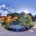 Photos: 依水園庭園 360度パノラマ写真(1)