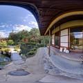 Photos: 依水園庭園 360度パノラマ写真(2)
