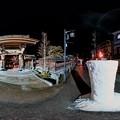 飛騨古川 三寺参り  雪像ろうそく 真宗寺山門前 360度パノラマ写真