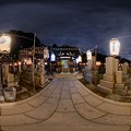 京都・東大谷 万灯会 360度パノラマ写真