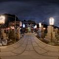 Photos: 京都・東大谷 万灯会 360度パノラマ写真