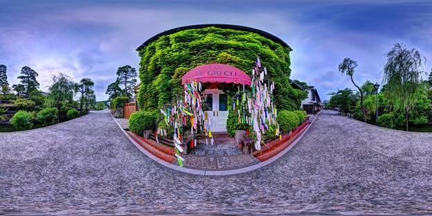 倉敷美観地区 360度パノラマ写真(3)